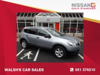 1.5 DCI XE, 7 SEATER, LOW KMS, €18,950 LESS €1,500 SCRAPPAGE SPECIAL