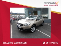 7-SEATER DIESEL  €20950 Less €1500 Scrappage Special