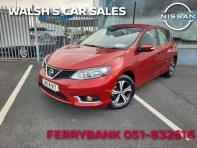 1.2 SV AUTOMATIC, LOW MILEAGE €18,450 LESS €2,000 SCRAPPAGE SPECIAL = €16,450, MAKE AN ENQUIRY, APPLY FOR FINANCE OR RESERVE ONLINE TODAY SEE LINK BELOW
