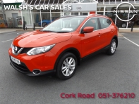 1.2 SV MY16 NC E6 4DR HI-SPEC, PANORAMIC ROOF, SAT NAV, REVERSE CAMERA, LOW KMS, €17, 995 LESS €1, 000 SCRAPPAGE SPECIAL